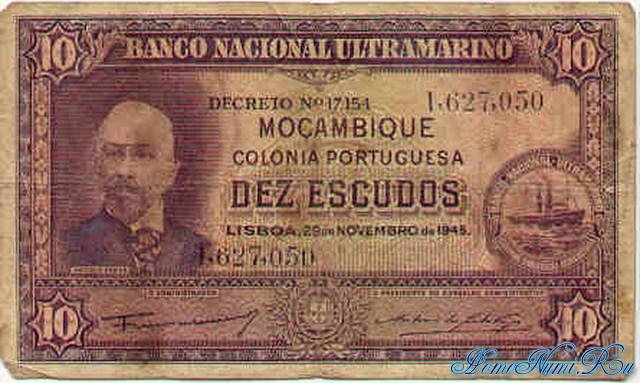 http://homonumi.ru/pic/n/Mozambique/P-95-f.jpg