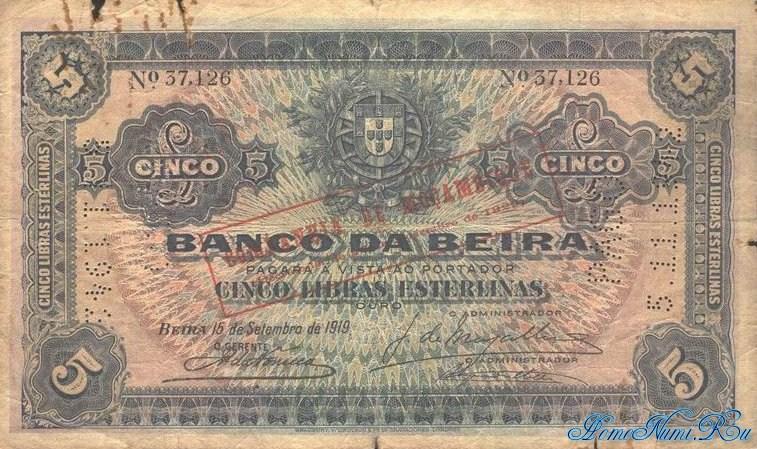 http://homonumi.ru/pic/n/Mozambique/P-R21-f.jpg