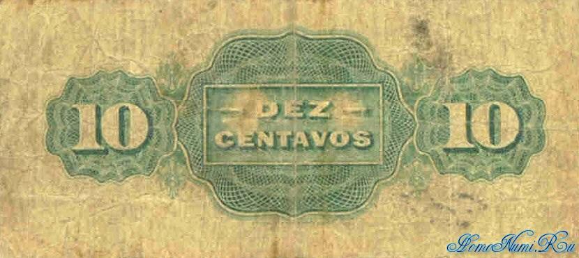 http://homonumi.ru/pic/n/Mozambique/P-R28-b.jpg
