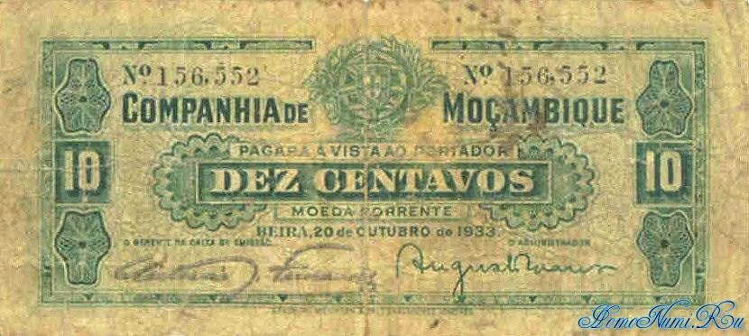http://homonumi.ru/pic/n/Mozambique/P-R28-f.jpg
