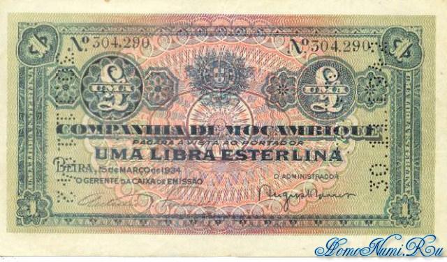 http://homonumi.ru/pic/n/Mozambique/P-R31-f.jpg