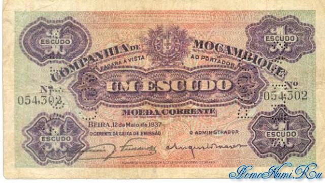 http://homonumi.ru/pic/n/Mozambique/P-R33-f.jpg