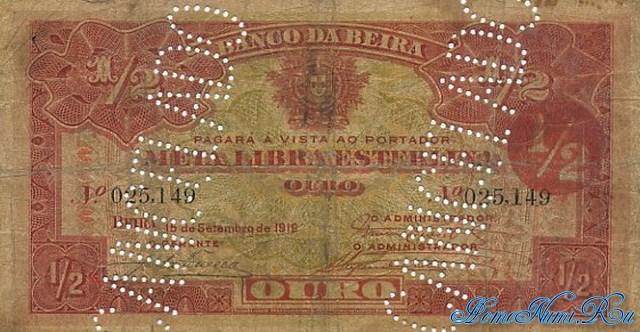 http://homonumi.ru/pic/n/Mozambique/P-R5-f.jpg