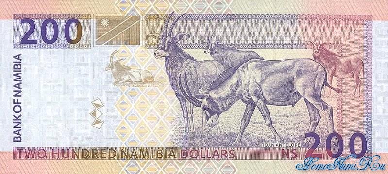 http://homonumi.ru/pic/n/Namibia/P-10a-b.jpg