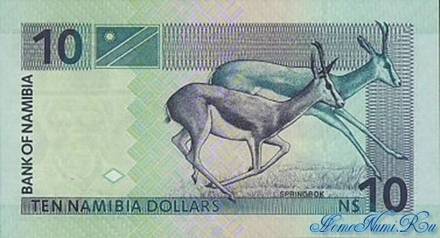 http://homonumi.ru/pic/n/Namibia/P-9-b.jpg