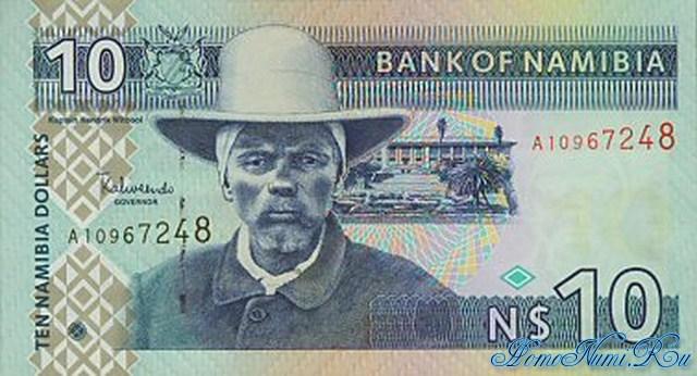 http://homonumi.ru/pic/n/Namibia/P-9-f.jpg