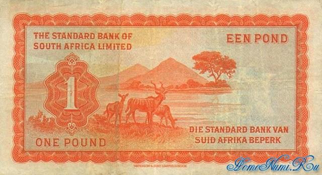 http://homonumi.ru/pic/n/Namibia/P-S111-b.jpg