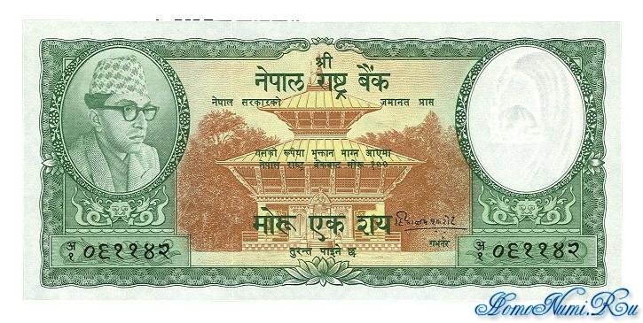 http://homonumi.ru/pic/n/Nepal/P-11-f.jpg