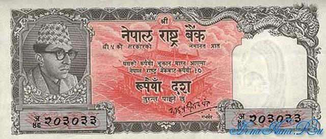 http://homonumi.ru/pic/n/Nepal/P-14-f.jpg