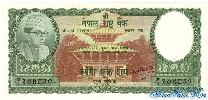 http://homonumi.ru/pic/n/Nepal/P-15-f.jpg