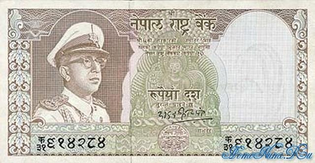 http://homonumi.ru/pic/n/Nepal/P-18-f.jpg