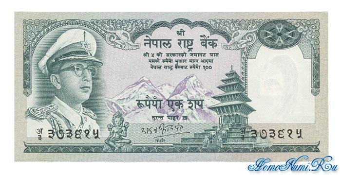 http://homonumi.ru/pic/n/Nepal/P-19-f.jpg