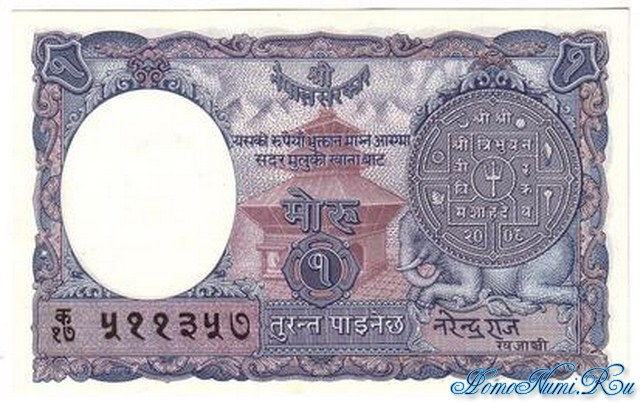 http://homonumi.ru/pic/n/Nepal/P-1b-f.jpg
