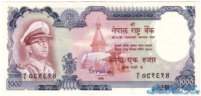http://homonumi.ru/pic/n/Nepal/P-21-f.jpg