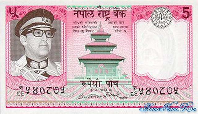 http://homonumi.ru/pic/n/Nepal/P-23-f.jpg