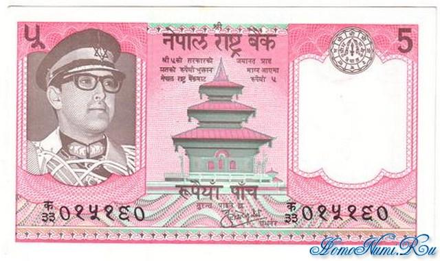 http://homonumi.ru/pic/n/Nepal/P-23a-f.jpg