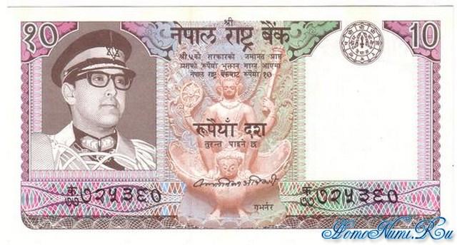 http://homonumi.ru/pic/n/Nepal/P-24a-f.jpg