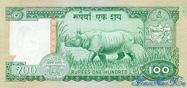 http://homonumi.ru/pic/n/Nepal/P-26-b.jpg