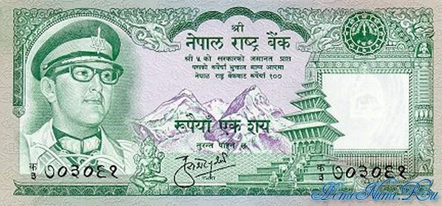 http://homonumi.ru/pic/n/Nepal/P-26-f.jpg