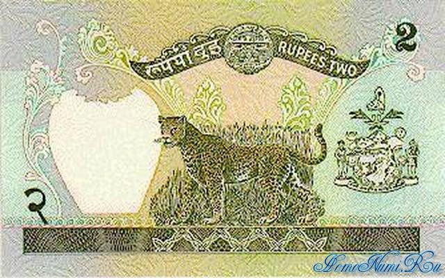 http://homonumi.ru/pic/n/Nepal/P-29b-b.jpg