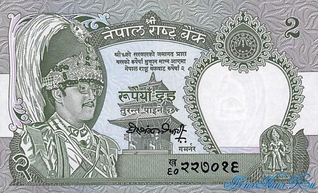 http://homonumi.ru/pic/n/Nepal/P-29c-f.jpg