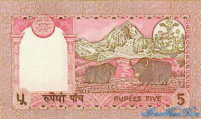 http://homonumi.ru/pic/n/Nepal/P-30-b.jpg