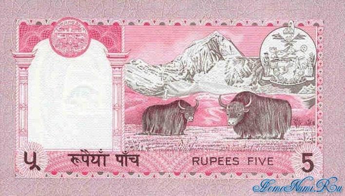 http://homonumi.ru/pic/n/Nepal/P-30a-b.jpg