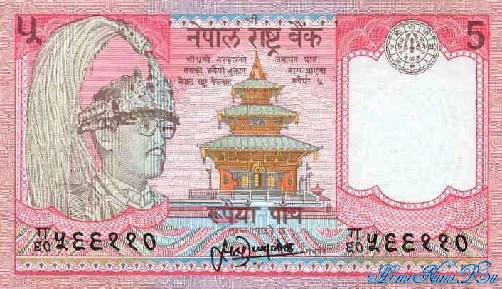 http://homonumi.ru/pic/n/Nepal/P-30a-f.jpg