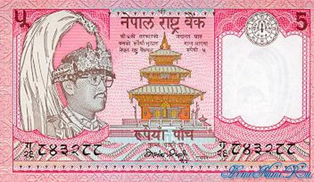 http://homonumi.ru/pic/n/Nepal/P-30b-f.jpg
