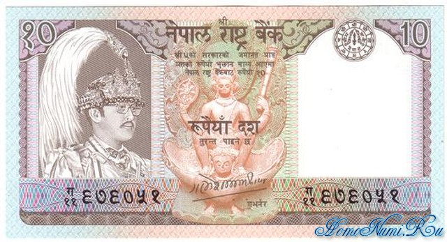 http://homonumi.ru/pic/n/Nepal/P-31a-f.jpg