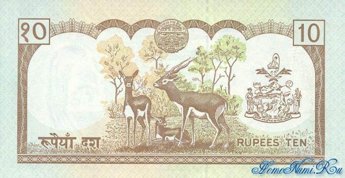 http://homonumi.ru/pic/n/Nepal/P-31b-b.jpg