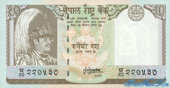 http://homonumi.ru/pic/n/Nepal/P-31b-f.jpg
