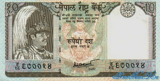 http://homonumi.ru/pic/n/Nepal/P-31c-f.jpg