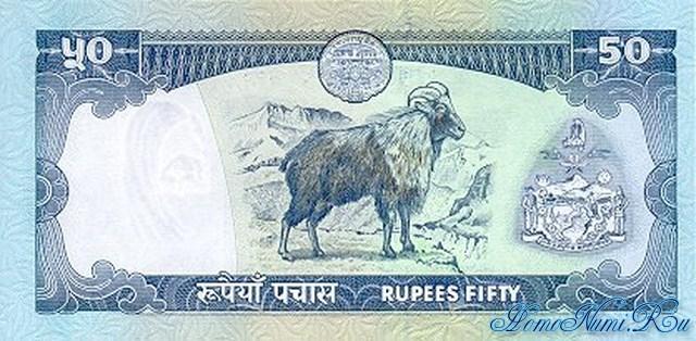 http://homonumi.ru/pic/n/Nepal/P-33-b.jpg