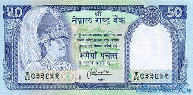 http://homonumi.ru/pic/n/Nepal/P-33-f.jpg
