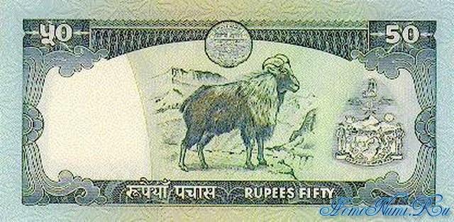 http://homonumi.ru/pic/n/Nepal/P-33b-b.jpg