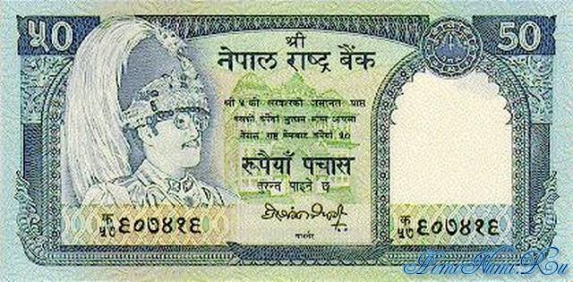 http://homonumi.ru/pic/n/Nepal/P-33b-f.jpg