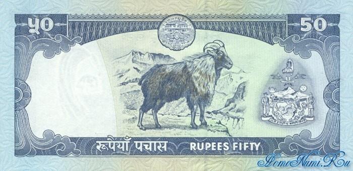 http://homonumi.ru/pic/n/Nepal/P-33c-b.jpg