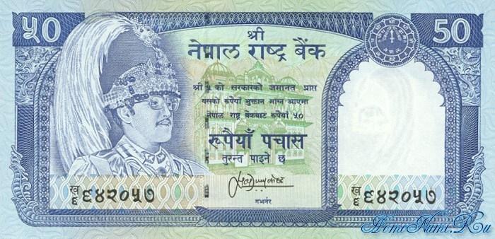 http://homonumi.ru/pic/n/Nepal/P-33c-f.jpg