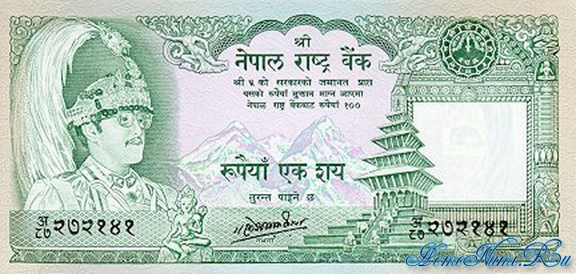 http://homonumi.ru/pic/n/Nepal/P-34-f.jpg