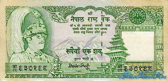 http://homonumi.ru/pic/n/Nepal/P-34c-f.jpg