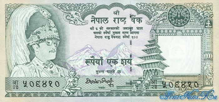 http://homonumi.ru/pic/n/Nepal/P-34d-f.jpg