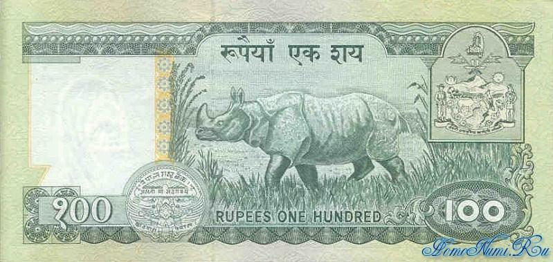 http://homonumi.ru/pic/n/Nepal/P-34f-b.jpg