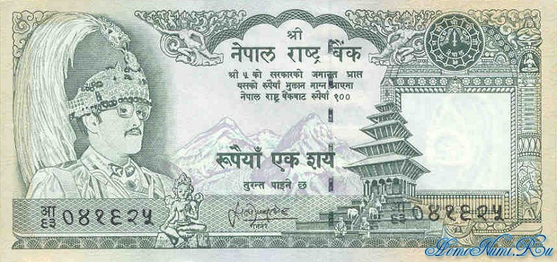 http://homonumi.ru/pic/n/Nepal/P-34f-f.jpg
