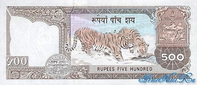 http://homonumi.ru/pic/n/Nepal/P-35-b.jpg