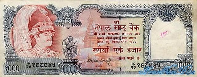 http://homonumi.ru/pic/n/Nepal/P-36c-f.jpg