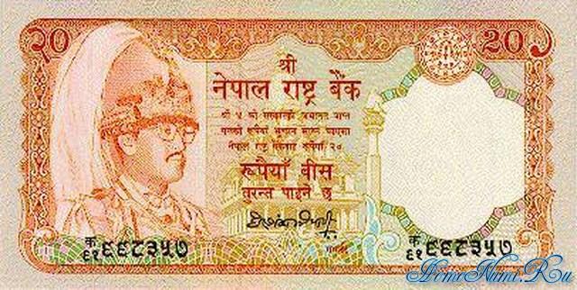 http://homonumi.ru/pic/n/Nepal/P-38-f.jpg