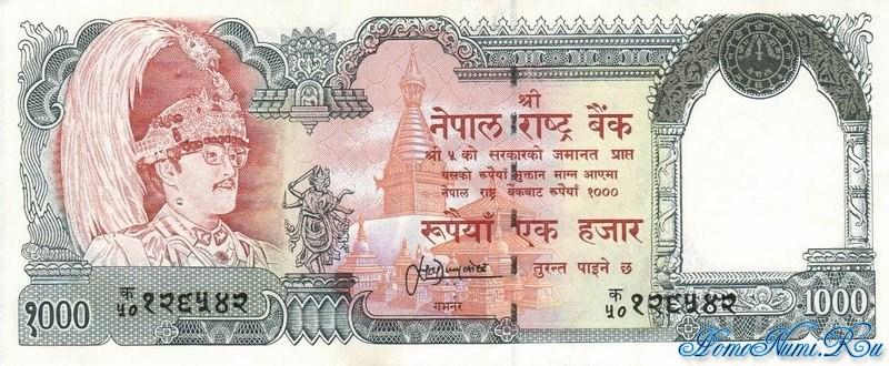 http://homonumi.ru/pic/n/Nepal/P-40-f.jpg