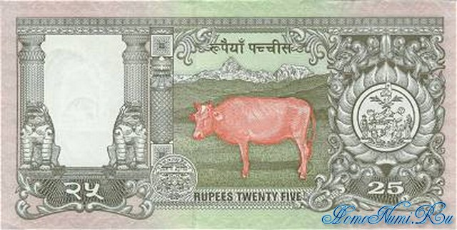 http://homonumi.ru/pic/n/Nepal/P-41-b.jpg