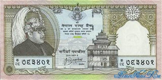 http://homonumi.ru/pic/n/Nepal/P-41-f.jpg